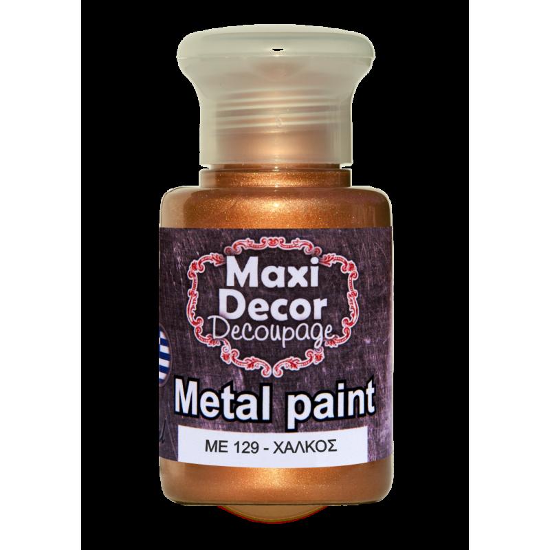 metalic paint cupru